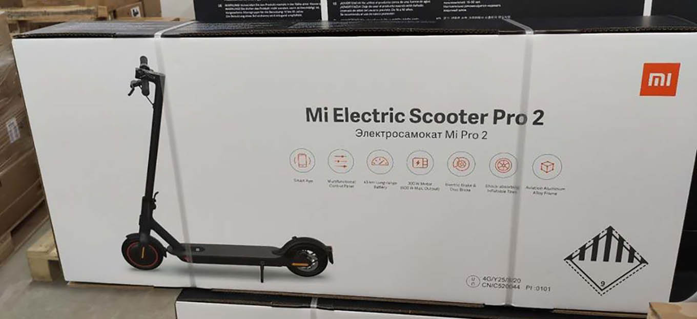 Xiaomi Scooter Pro 2 (Mi Electric Scooter Pro 2)