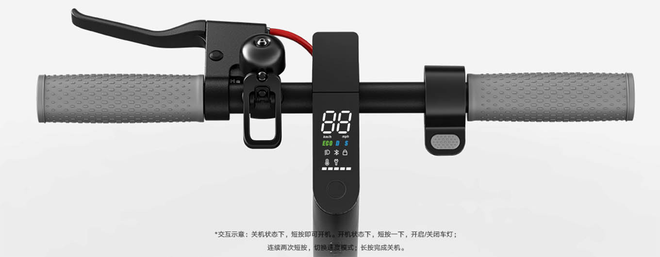 Xiaomi Electric Scooter 1S - with display (similar to Xiaomi Scooter Pro)