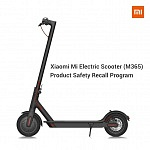 Xiaomi M365 Recall – Important Safety Warning!